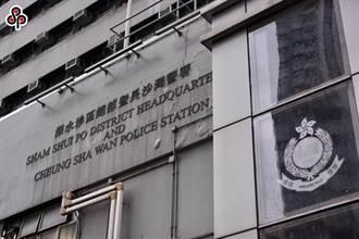 香港警方拘捕5名涉嫌串謀發布煽動性刊物人員