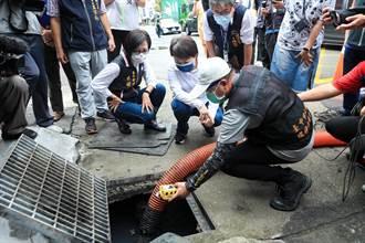 烟花颱風來襲加強防汛整備 盧秀燕視察環保局執行側溝清淤