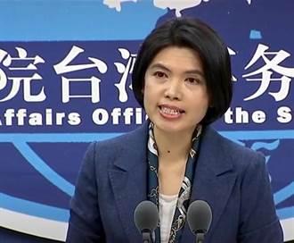 蔡英文慰問鄭州災民 國台辦對「台灣有關方面」表示感謝