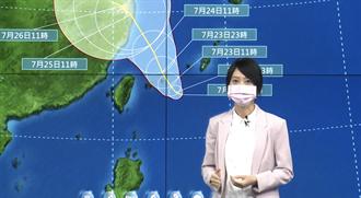 中颱烟花影響越趨明顯 竹苗山區降雨已接近豪雨