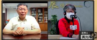 引電影武狀元蘇起兒為例 柯文哲:民進黨若幹得好哪需要反綠聯盟