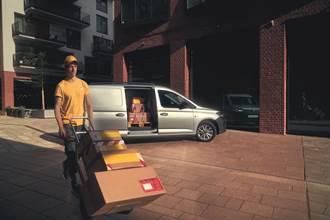 德國商用車再進化 福斯商旅Caddy Cargo預售好康價79.8萬元 限量開跑