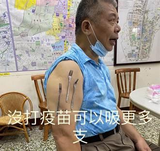 接種莫德納疫苗能吸鐵 市議員蕭隆澤:跟身體黏不黏有關