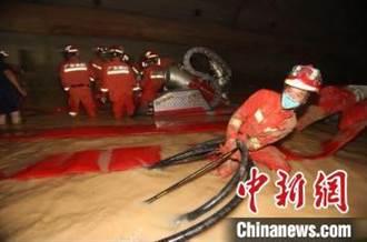 珠海隧道透水事故14名被困人員全部罹難