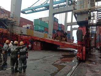 基隆港艙蓋板掉落 40呎貨櫃遭壓毀無人受傷