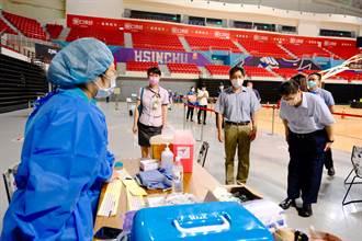 新竹縣再+0 國小教職員開始接種疫苗