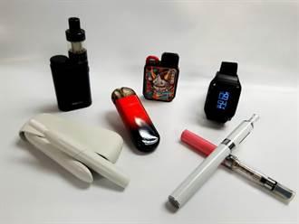 賣電子煙給18歲以下青少年 新北市8/6起最高罰10萬