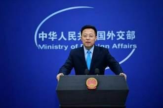 美日高層會談提及台海 陸外交部:已提出嚴正交涉