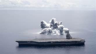 美海軍坦承:福特號航艦計畫犯下大錯