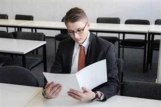 職場》新鮮人悲嘆生錯時代  履歷表小心機助攻吸眼球
