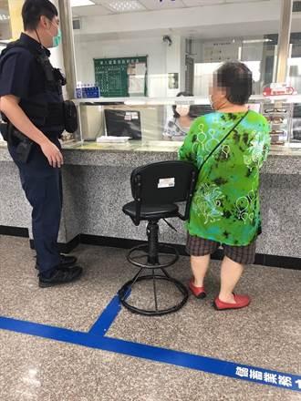 婦人銀行提領鉅款 員警暖心主動護鈔