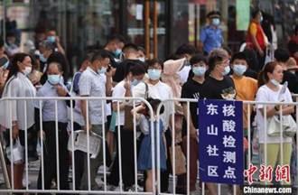 南京疫情今增13例確診 全市普篩不到12小時採樣500多萬份