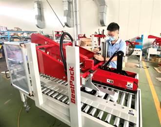 自己要用的人才自己培養 天珩機械留用勞動部雙軌計畫14位訓練生