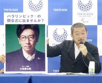東奧開幕式導演曾諷猶太人大屠殺 遭組委會開除