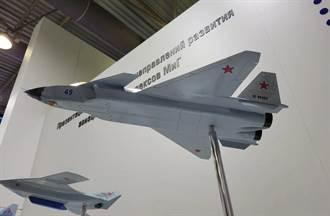 俄米格推新型隱形艦載機模型 陸媒質疑:殲20斯基?