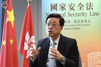 香港政務司長:正籌備《基本法》23條立法 提防黑暴走向地下
