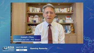 亞洲生技大會昨日開幕 台灣生醫找國際夥伴 資誠幫一把