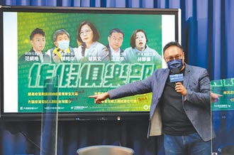 台灣沒要很多 與疫情無關 警轉傳日外相影片不起訴