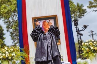 海地新政府 前內閣部長繼任總理