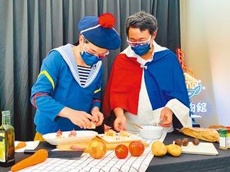 歷史結合疫情 淡水古蹟博物館推創意料理課