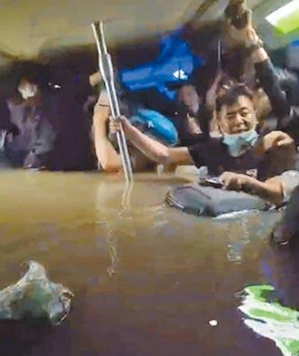 鄭州列車困隧道 水淹及頸12死
