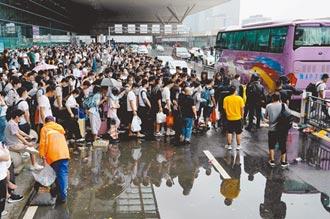航班火車停運 旅客斷水斷糧