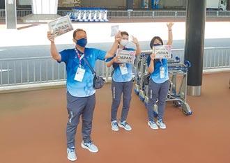 東奧隨筆》疫情下的東京 迎接18天考驗