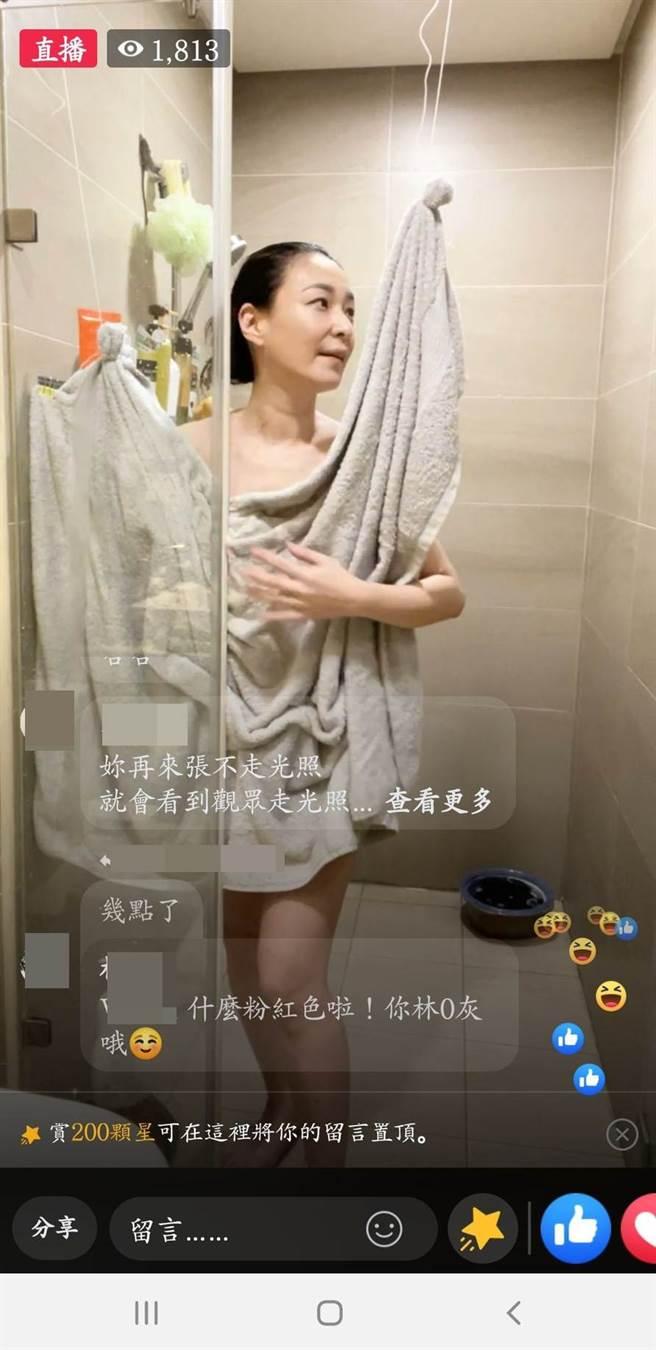 李思潔日前在臉書直播洗澡,吸引超過46萬次觀看次數。(圖/翻攝自臉書)