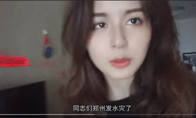 鄭州水災片驚見「超正空靈妹」。(取自YouTube)