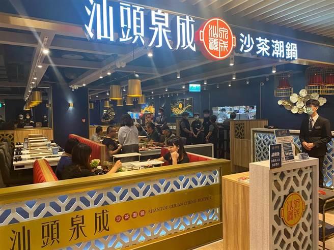 圖為汕頭泉成竹市Big City遠東巨城購物中心店。(資料照)