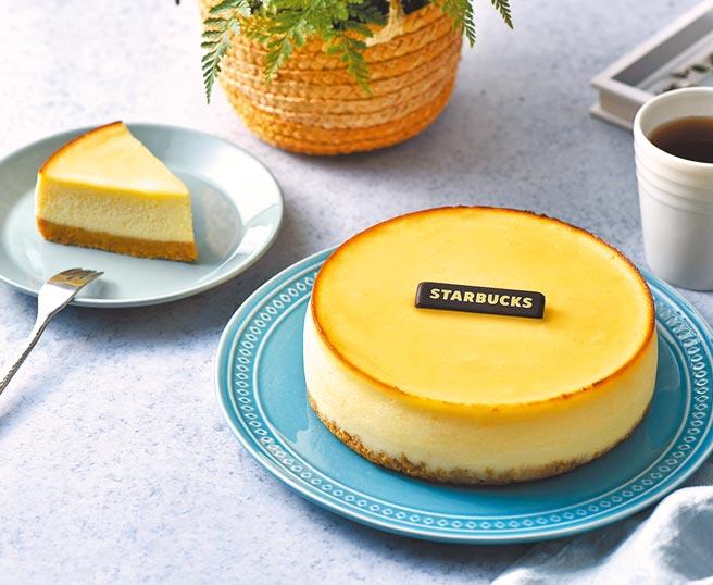 星巴克6吋經典起司蛋糕,850元。(星巴克提供)