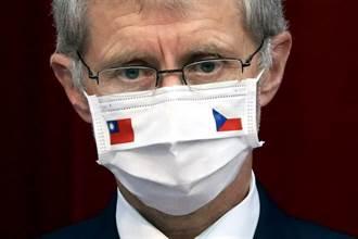 捷克726開會討論贈台疫苗 該國議長這樣說
