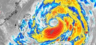 烟花海警解除時間曝 專家喻「教科書完美颱風」