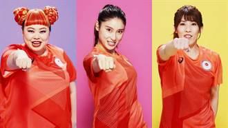 渡邊直美人在美心在家 組「TEAM RED」為奧運選手加油