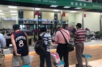 台北郵局內勤員工確診 感染源不明