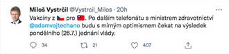 捷克有望跟進贈我疫苗 外交部:耐心等候捷克內部討論結果