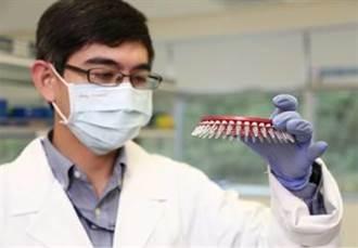 生技中心攜手產學研醫 挹注細胞與基因治療創新能量