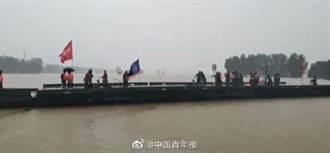河南新鄉災情:衛輝連夜架起動力方舟橋、輝縣連5洪峰滅村淹市區