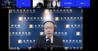 大跟進 台經院三度上修2021年台灣GDP年增至5.4%