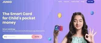 印度金融科技新創 Junio 推兒童專屬電子錢包和金融卡 零用錢線上發