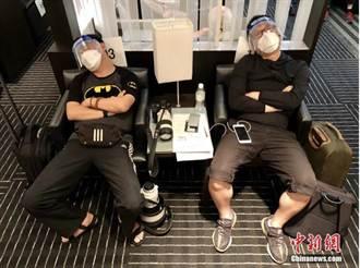 陸東奧記者手記:北京到東京 從3小時變35個小時