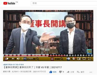 是誰在擋BNT?最新民調曝  蔡政府甩鍋北京失敗