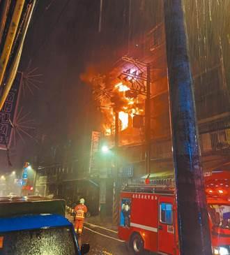板橋公寓火警昨釀3死 今死亡人數再加1