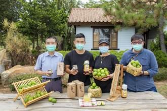 幫優質農產走出新通路 金門、屏東農會合推蜂蜜檸檬