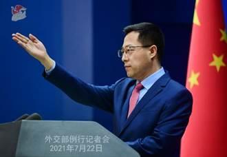 稱中國公民參與獵狐行動騷擾美公民 中方指美司法部汙蔑抹黑