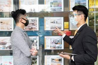 買房簽約前必看重點文件  永慶房屋教你當聰明的消費者