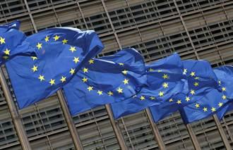 東奧今開幕 歐盟旗無緣進場亮相