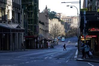州長稱雪梨疫情已成緊急狀態 紐澳旅遊泡泡喊停