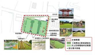 中台灣第一座寵物公園在員林 占地0.8公頃年底華麗變身