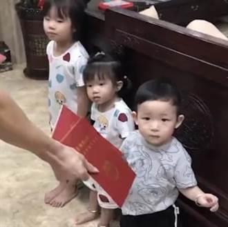 3娃孫站一排 陸超狂阿公1人發「2間房」網跪喊:缺孫子嗎?